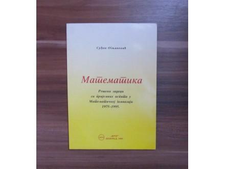 MATEMATIKA  - Krug