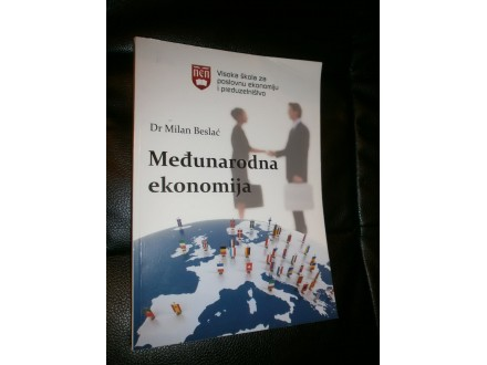 MEĐUNARODNA EKONOMIJA - NOVA!!!!