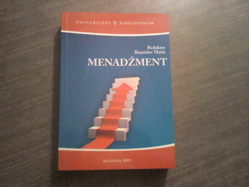 MENADZMENT BRANISLAV MASIC
