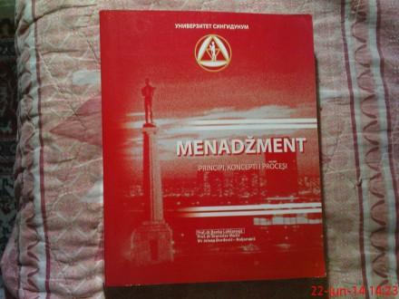 MENADZMENT - PRINCIPI, KONCEPTI I PROCESI