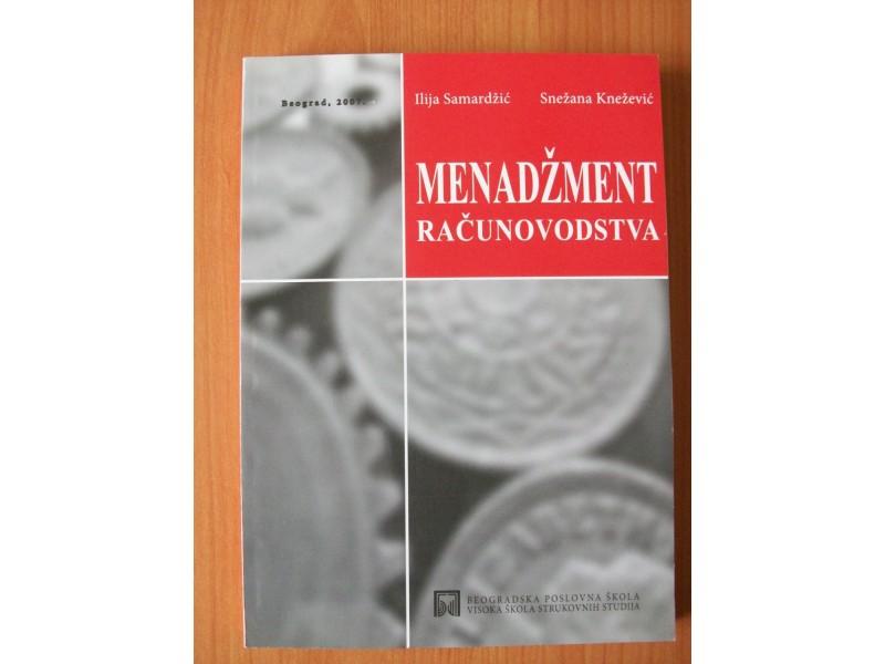 MENADŽMENT   RAČUNOVODSTVA,I.Samardžić i S.Knežević
