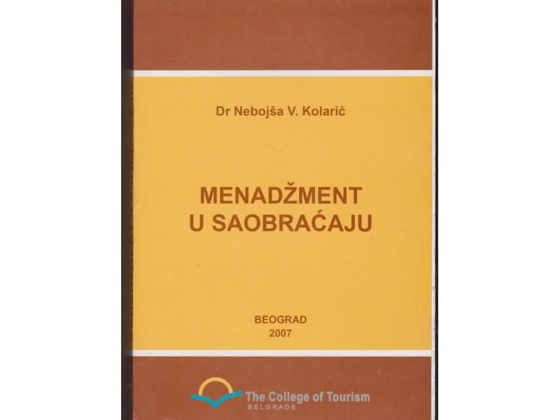 MENADZMENT U SAOBRACAJU, Nebojša V. Kolarić