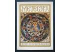METEORA History - Art - Monastic - Presence