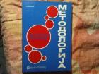 METODOLOGIJA   -  GRUPA AUTORA