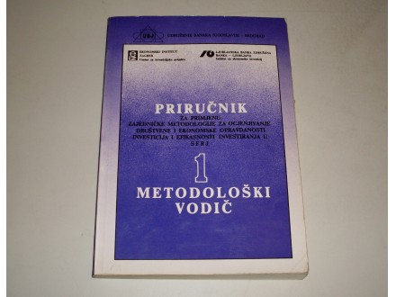 METODOLOSKI VODIC