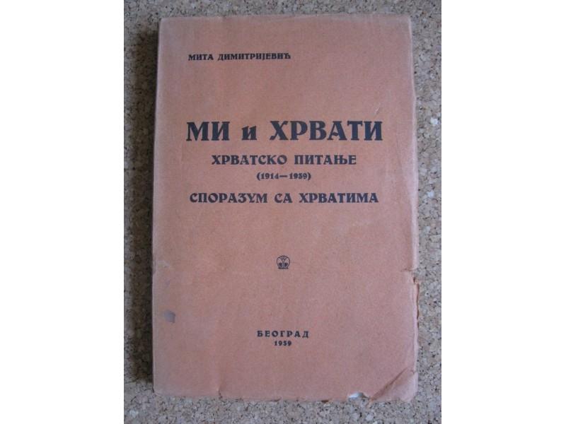MI I HRVATI, Mita Dimitrijević