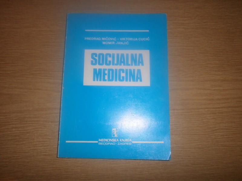 MICOVIC,CUCIC,JANJIC    SOCIJALNA MEDICINA