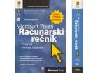 MICROSOFT PRESS RAČUNARSKI REČNIK Prevod trećeg izdanja