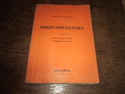 MIKROBIOLOGIJA I deo;  Branislav D. Janković