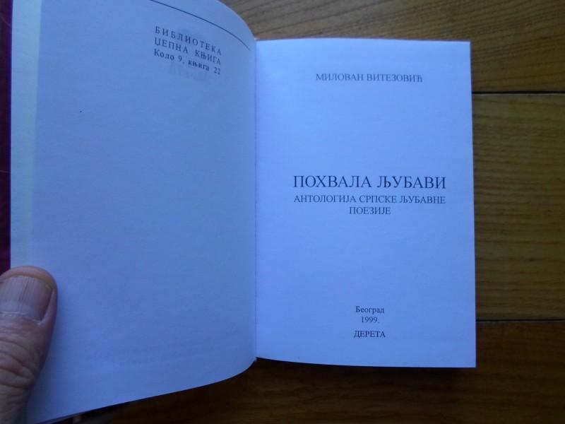 MILAN VITEZOVIĆ - POHVALA LJUBAVI ANTOLO.SRPS.LJUBAV.P