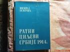 MILORAD EKMECIC -  RATNI CILJEVI  SRBIJE  1914