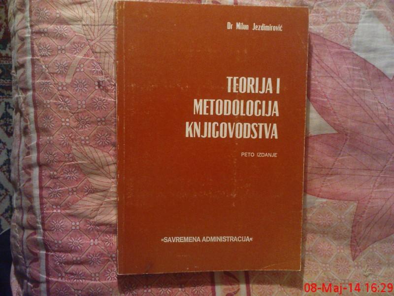 MILUN JEZDIMIROVIC-TEORIJA I METODOLOGIJA KNJIGOVODSTVA