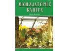 MINIJATURNE BAŠTE - SHEILA HOWARTH