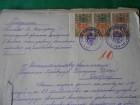 MINISTARSTVO FINANSIJA KRALJEVINE S,H,S-1923.g