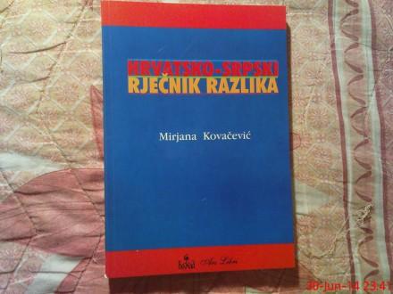 MIRJANA KOVACEVIC - HRVATSKO SRPSKI RIJECNIK RAZLIKA