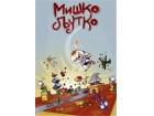 MIŠKO LJUTKO - Simeon Marinković