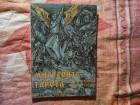 MISTERIJE TAROTA - DRAGAN SIMOVIC - TOMISLAV GAVRIC