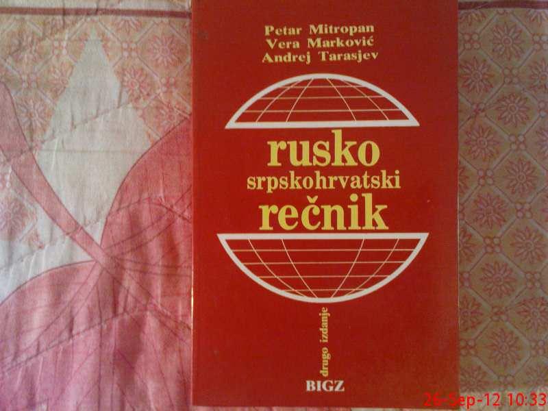 MITROPAN - MARKOVIC - TARASJEV - RUSKO - SRPSKO, RECNIK
