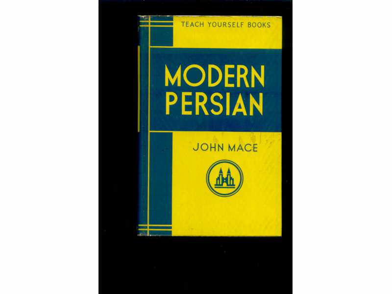 MODERN PERSIAN (TEACH YOURSELF BOOK)