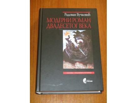 MODERNI ROMAN DVADESETOG VEKA (NOVO)