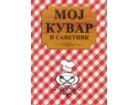 MOJ KUVAR I SAVETNIK - Miroslav Stefanović