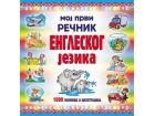 MOJ PRVI REČNIK ENGLESKOG JEZIKA - Jasmina Bukvić