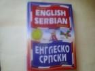 MOJ PRVI englesko-srpski REČNIK- zlat.knj. Mlad. 2001