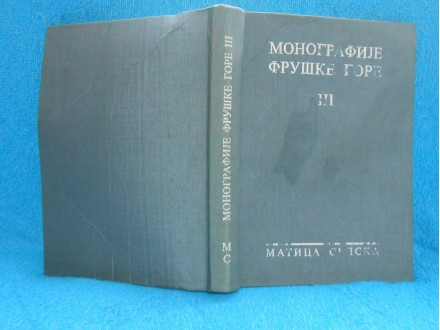 MONOGRAFIJE FRUŠKE GORE III .Matica Srpska