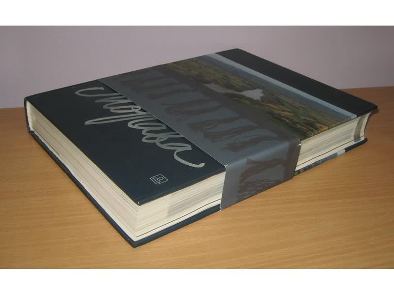 MORAVA velika monografija