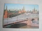 MOSKVA:KREMLJ; PUTOVALA 1980.GODINE