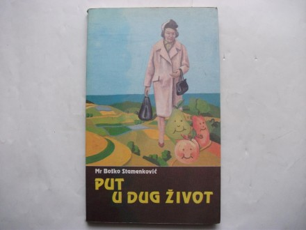 MR BOSKO STAMENKOVIC- PUT U DUG ZIVOT