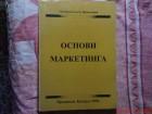 MR. BTATISLAV PROKOPOVIC - OSNOVI MARKETINGA