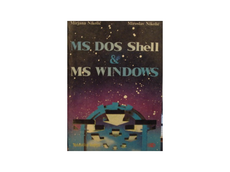 MS DOS  Shell i MS Windows