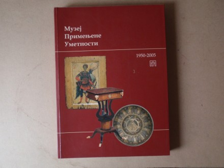 MUZEJ PRIMENJENE UMETNOSTI 1950 - 2005