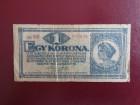 Mađarska 1 korona 1920