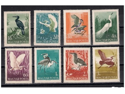 Madjarska 1959. Ptice,cista serija