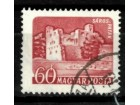 Mađarska 1960.god (Michel HU 1653A)
