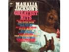 Mahalia Jackson – Mahalia Jackson`s Greatest Hits