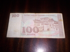 Makedonija - 100 Denari - 1993. godina