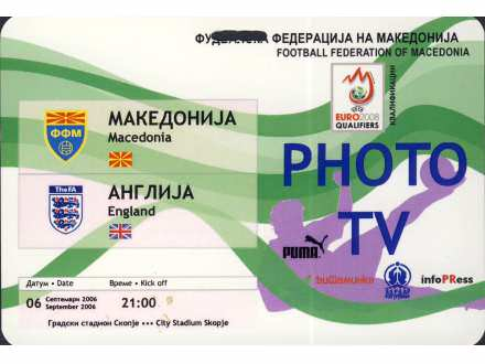 Makedonija - Engleska   ,   2006.god.