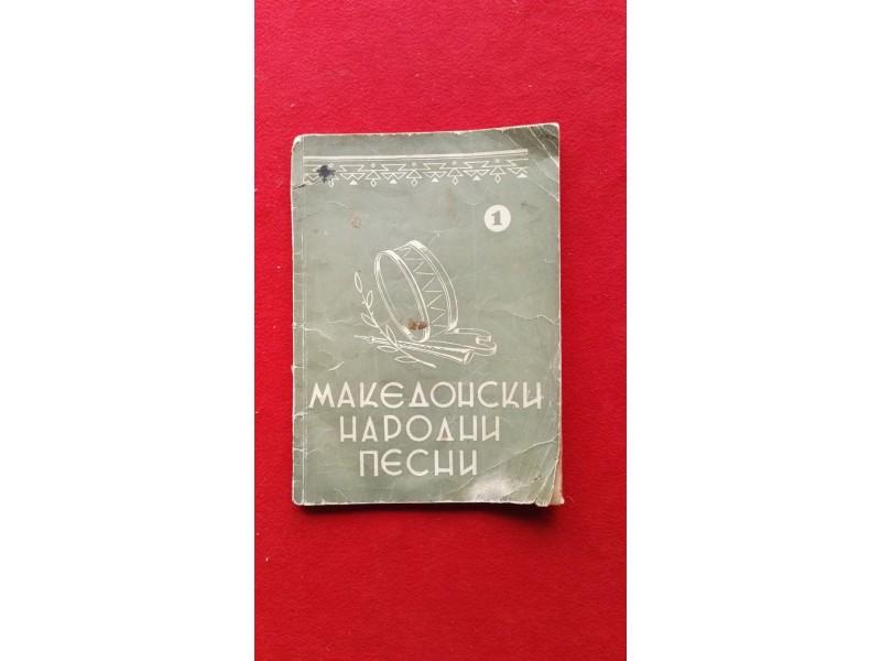 Makedonski  narodni pesni