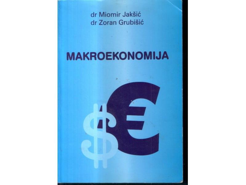 Makroekonomija  Miomir Jakšić, Zoran Grubišić +