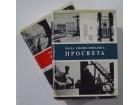 Mala Prosvetina enciklopedija 1-2