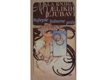 Mala knjiga velikih ljubavi   Danilo Jokanovic priredio