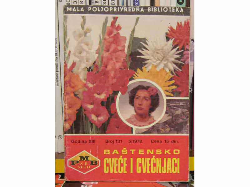 Mala poljoprivredna biblioteka 131 , 5/1978
