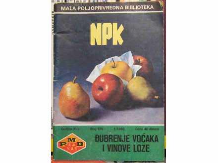 Mala poljoprivredna biblioteka 175 - Đubrenje voćaka  i