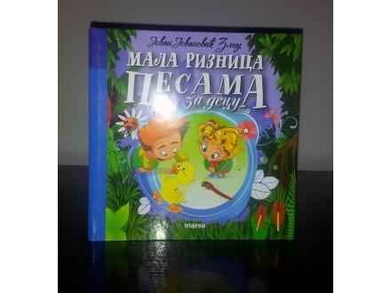 Mala riznica pesama za decu, Jovan J. Zmaj, nova