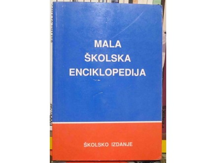 Mala školska enciklopedija