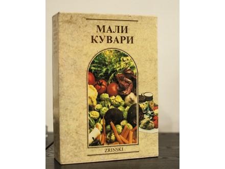 Mali Kuvari (6 knjiga)