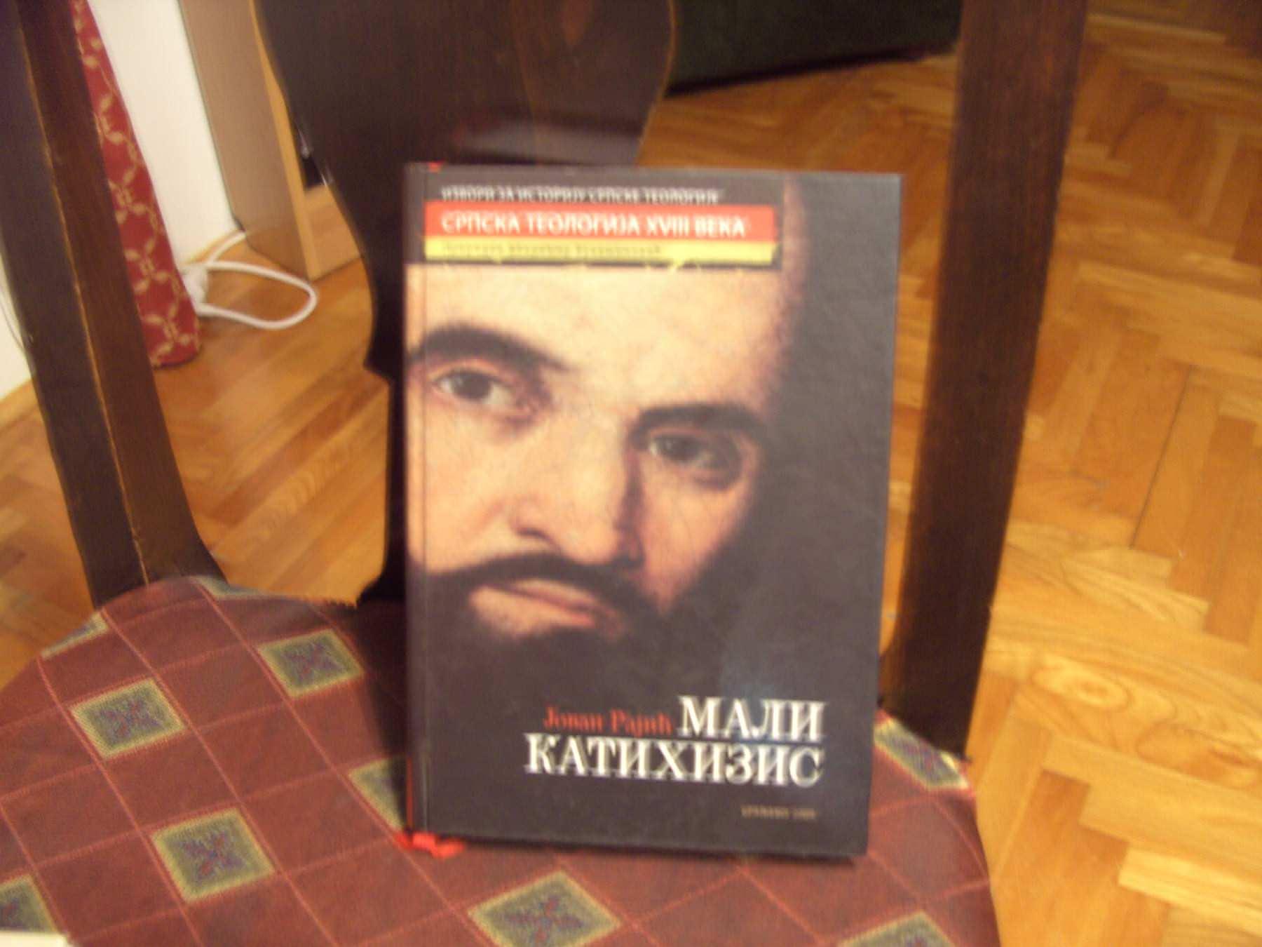 Mali katihizis, <b>Jovan Rajić</b> - Mali-katihizis-Jovan-Rajic_slika_O_7205485